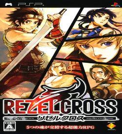 Rezel Cross ROM
