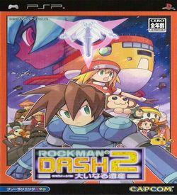 Rockman Dash 2 - Episode 2 Ooinaru Isan ROM