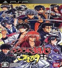 Rurouni Kenshin - Meiji Kenkaku Romantan Saisen ROM
