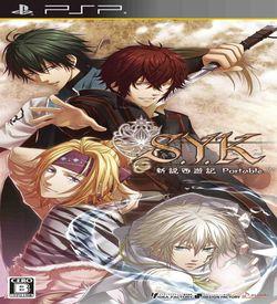 S.Y.K - Shinsetsu Saiyuuki Portable ROM