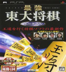 Saikyou Toudai Shogi Portable ROM
