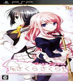 Sakura Sakura - Haru Urara ROM