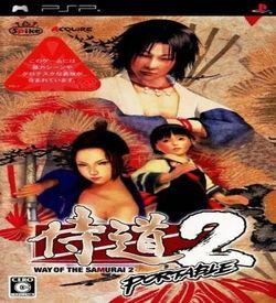 Samuraidou 2 Portable ROM