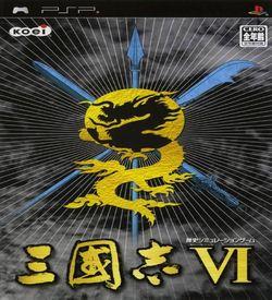Sangokushi VI ROM