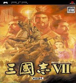 Sangokushi VII ROM