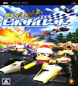 SaruGetYou - Piposaru Racer ROM
