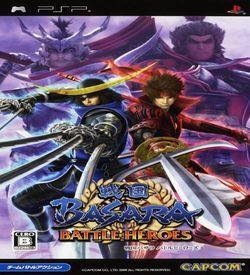 Sengoku Basara - Battle Heroes ROM