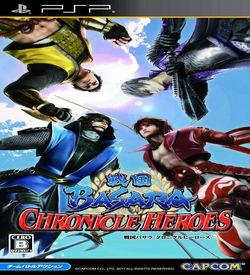Sengoku Basara - Chronicle Heroes ROM