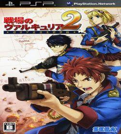 Senjou No Valkyria 2 - Gallia Ouritsu Shikan Gakkou ROM
