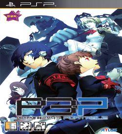 Shin Megami Tensei - Persona 3 Portable ROM
