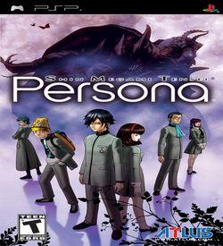 Shin Megami Tensei - Persona ROM