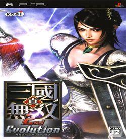 Shin Sangoku Musou - 2nd Evolution ROM