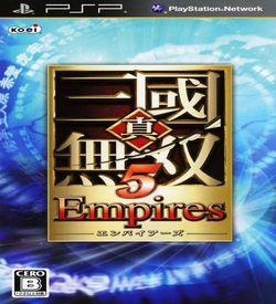Shin Sangoku Musou 5 Empires ROM