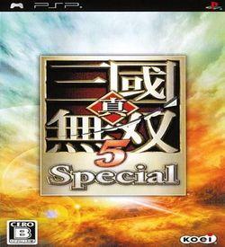 Shin Sangoku Musou 5 Special ROM
