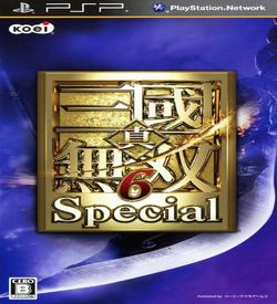Shin Sangoku Musou 6 Special ROM