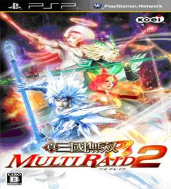 Shin Sangoku Musou - Multi Raid 2 ROM