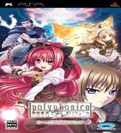 Shinkyoku Soukai Polyphonica - 0-4 Wa Full Pack ROM