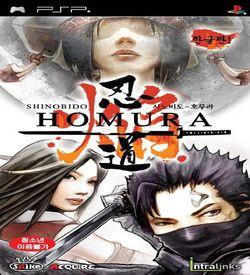Shinobido Homura ROM