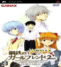 Shinseiki Evangelion - Koutetsu No Girlfriend 2nd Portable ROM