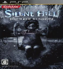 Silent Hill - Shattered Memories ROM