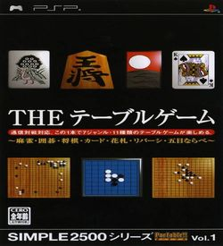 Simple 2500 Series Portable Vol. 1 - The Table Game ROM