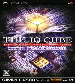 Simple 2500 Series Portable Vol. 10 - The IQ Cube - Moyatto Atama O Puzzle De Sukkiri ROM