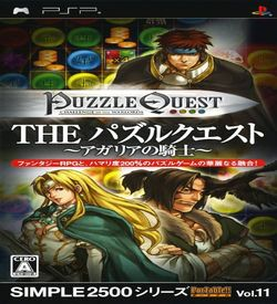 Simple 2500 Series Portable Vol. 11 - The Puzzle Quest - Agaria No Kishi ROM