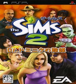 Sims 2, The - Dr. Dominic No Inbou ROM