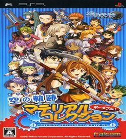 Sora No Kiseki - Material Collection Portable ROM