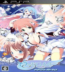 Sora No Otoshimono - DokiDoki Summer Vacation ROM