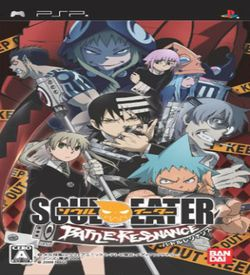 Soul Eater - Battle Resonance ROM