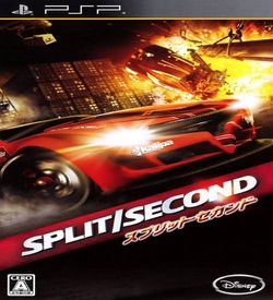 Split-Second ROM