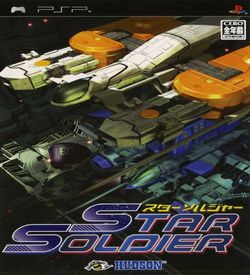 Star Soldier ROM