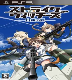Strike Witches - Hakugin No Tsubasa ROM
