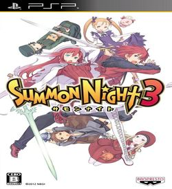 Summon Night 3 ROM
