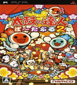 Taiko No Tatsujin Portable 2 ROM