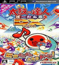 Taiko No Tatsujin Portable DX ROM