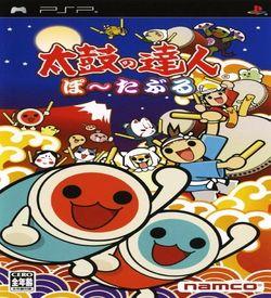Taiko No Tatsujin Portable ROM