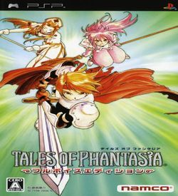Tales Of Phantasia - Full Voice Edition ROM