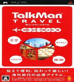 TalkMan Travel ROM