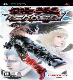 Tekken - Dark Resurrection ROM