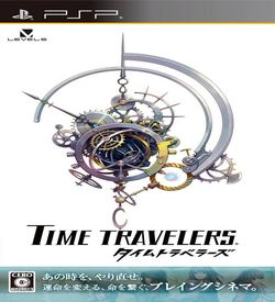 Time Travelers ROM