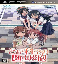 Toaru Kagaku No Railgun ROM