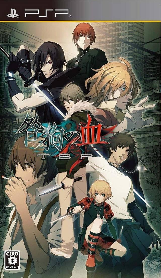 Togainu No Chi - True Blood Portable