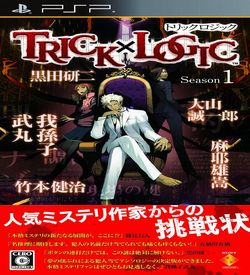 Trick X Logic - Season 1 ROM