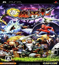 Ultimate Ghosts 'n Goblins ROM