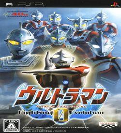 Ultraman - Fighting Evolution 0 ROM