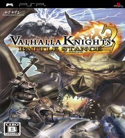Valhalla Knights 2 - Battle Stance ROM