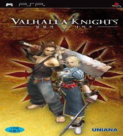 Valhalla Knights ROM