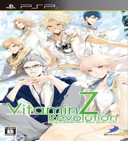 VitaminZ Revolution ROM